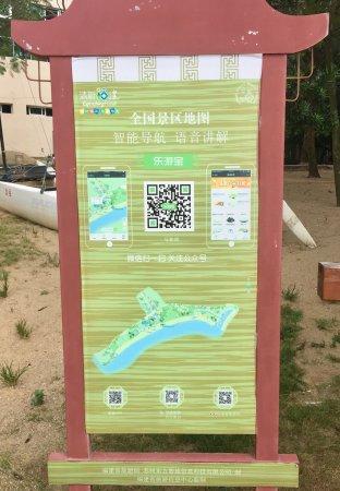 Zhangzhou, Kina: photo9.jpg