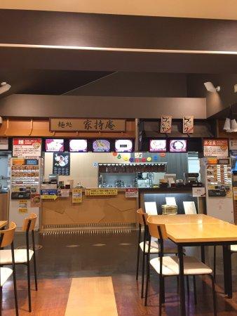 Namerikawa, Japón: photo2.jpg