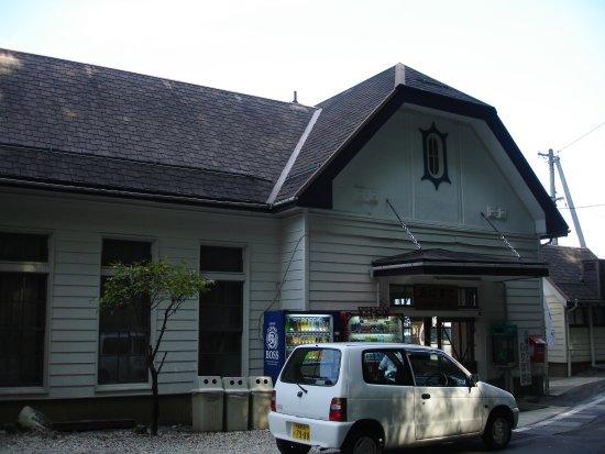 Chikuma, Ιαπωνία: 姨捨駅