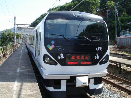 Chikuma, Ιαπωνία: 臨時列車