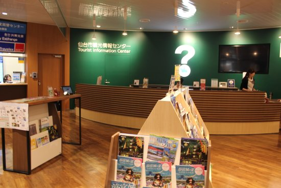 Sendai City Tourist Information Center