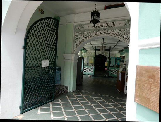 Bugis, سنغافورة: 詹美回教堂