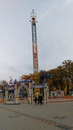 Gorky Central Park of Culture and Leisure: IMG_20171020_165529_large.jpg