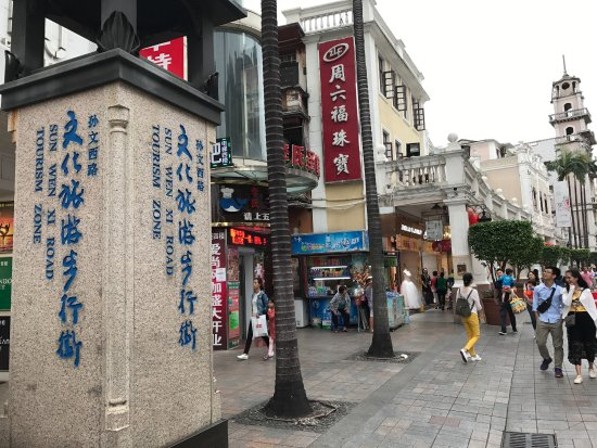 Zhongshan, Kina: photo0.jpg
