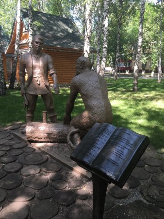Nizhnekamsk, Ρωσία: Парк Габдуллы Тукая