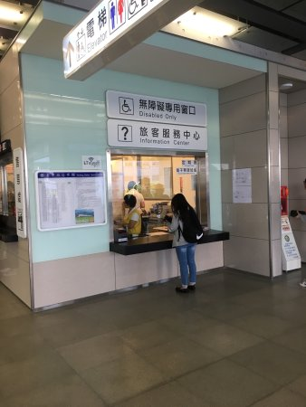 Taichung Railway Station Tourist Service Center