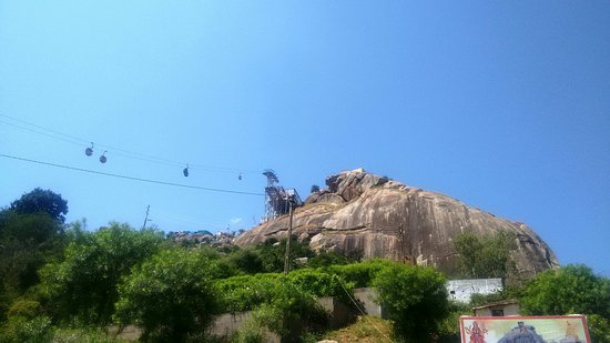 Gabbar Hill