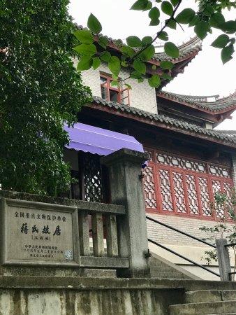 Fenghua, China: photo8.jpg