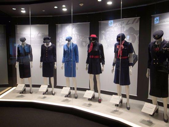 Chitose, Japan: CAの制服
