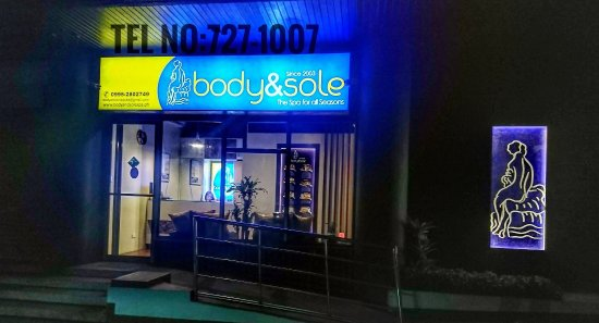 ‪Body and Sole Spa‬