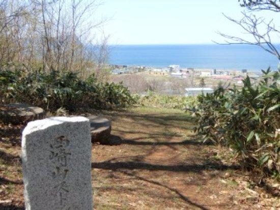 Nishizakiyama Stone Circle: 日本海を望む