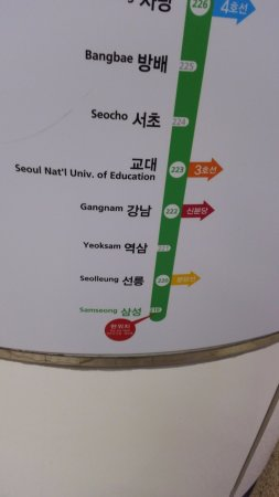 Park Hyatt Seoul: Only three stations to Gangnam action ... go there everyday!