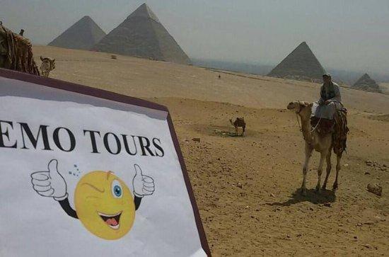 Cairo airport transit Tours Visit...
