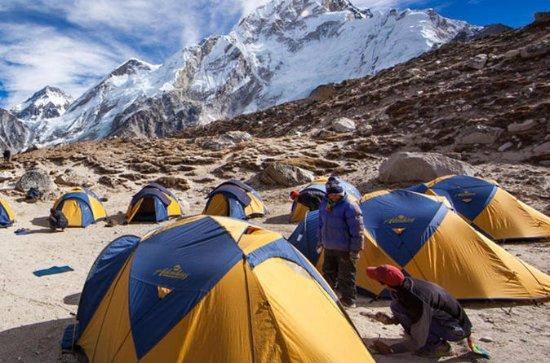 Everest Base Camp Trek - 13 Days