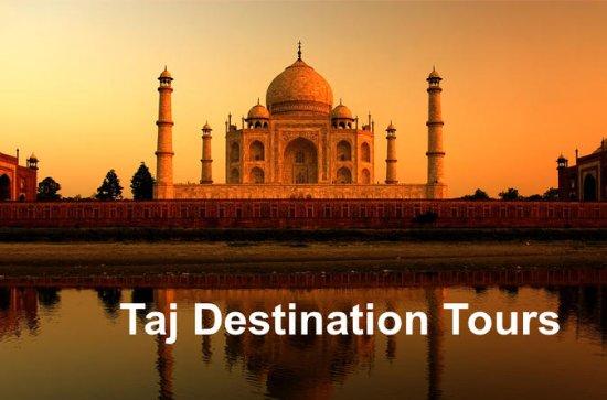 Tour privado por la ciudad de Agra...