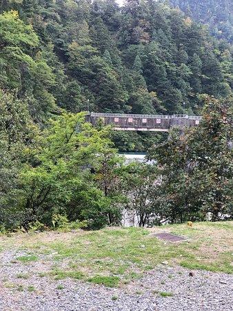 Kurobe, Japan: photo2.jpg