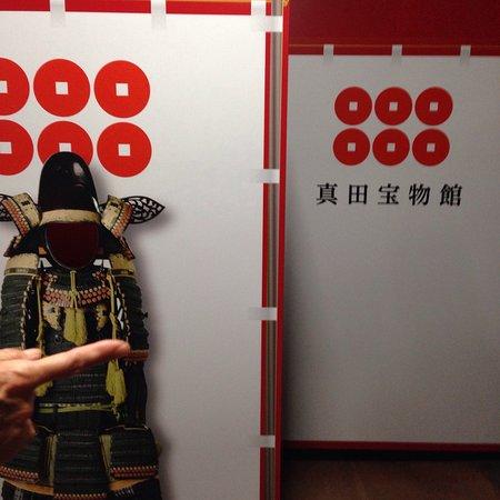 Sanada Treasure Museum: photo0.jpg