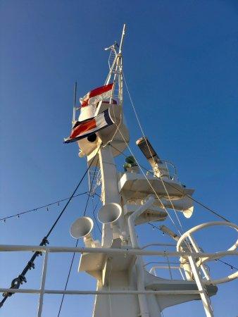 photo0.jpg - Picture of Seikan Ferry Memorial Ship Hakkodamaru, Aomori - Trip...