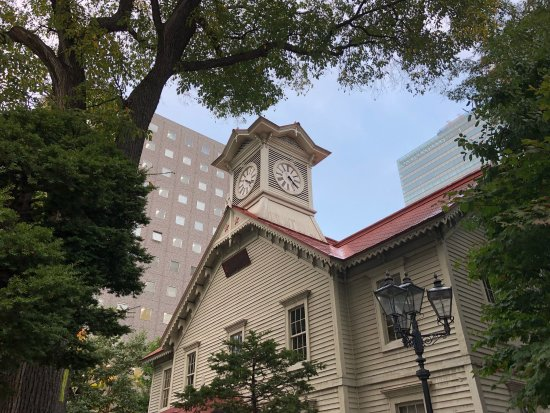 Last Minute Hotels in Chuo