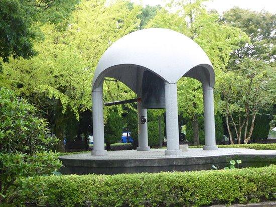 Hiroshima Peace Memorial Park: IMG-20171015-WA0158_large.jpg