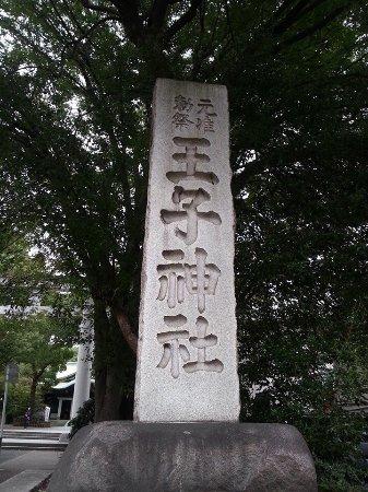 Kita, Japón: photo0.jpg