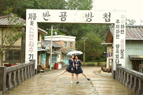 Suncheon, Korea Selatan: 20171015_050528_large.jpg