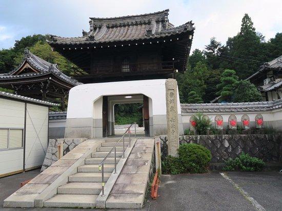 Choei-ji Temple