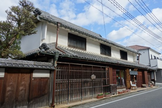 Hojo Historical Townscape