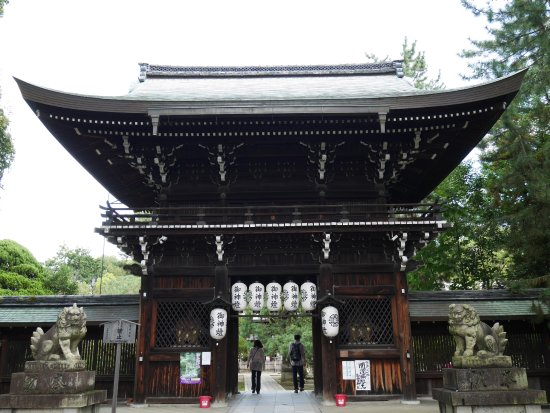 Kamigoryo Shrine