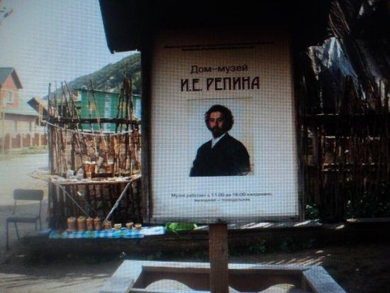 Shiryaevo, Russland: Стенд с портретом И.Е.Репина.