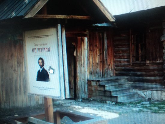 Shiryaevo, Russland: Вход в домик..