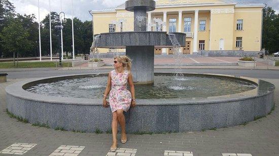 Kohtla-Jarve Cultural Center