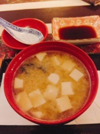 Izumi - Restaurant - Sushi Bar: Miso soup