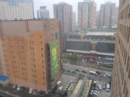 Bilde fra Fifth Ring Hotel Beijing