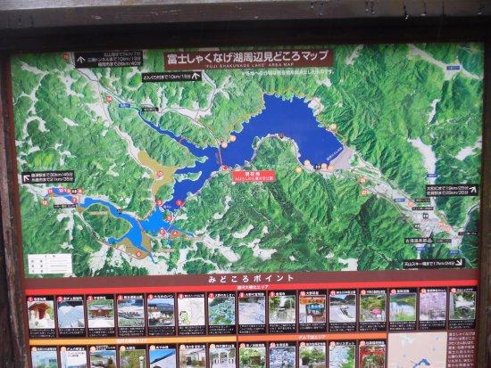 map of lake area 佐賀市 みはらしの丘鷹の羽公園の写真 トリップ