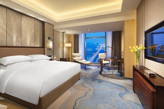 Zhuzhou, China: King Room