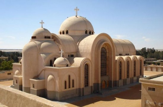 4-Day Tour of Cairo, Alexandria and...