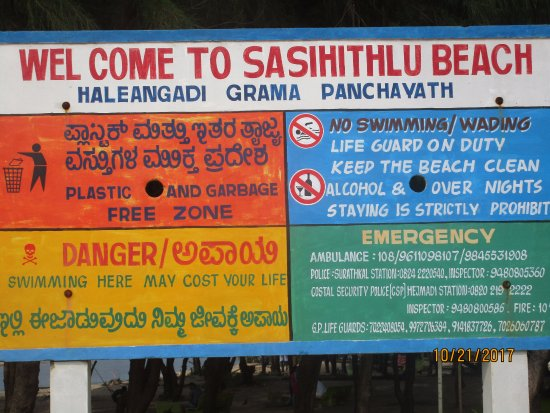 notice - Picture of Sasihithlu Beach, Mangalore - TripAdvisor