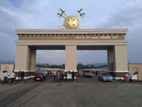 Khongjom War Memorial Complex
