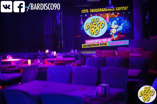 Bar Disco 90