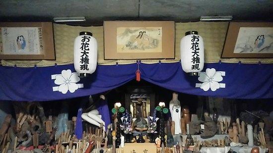 Higashimiyoshi-cho