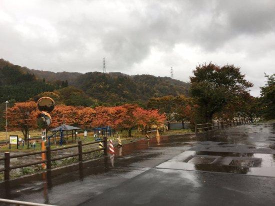 Imabetsu-machi, Japan: 遊具公園と紅葉