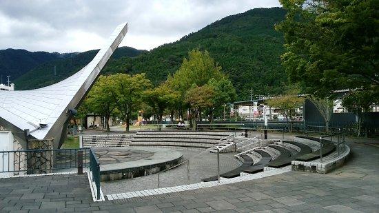 Hesokko Park