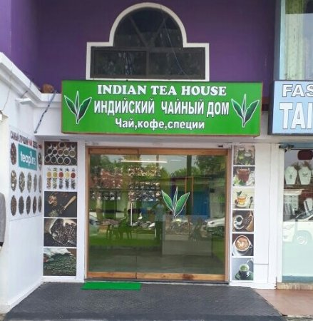 Indian Tea House