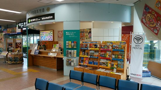 Kochi Airport General Information Center