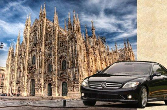 Excursão privada de meio dia a Milão...