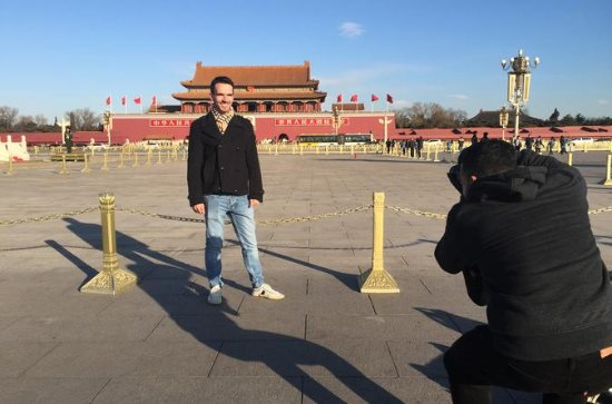 Peking Privat Tour: 2-timmars ...