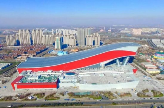 Private Day to Harbin Indoor Snow...