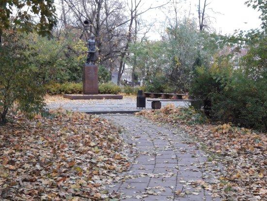 Georgiyevskiy Park