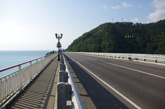 Zubova Shhel Bridge
